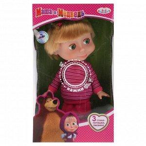 "Карапуз. Кукла ""Маша и медведь, Маша"" 25см. озвуч., в свитере, в коробке. арт.83033SW (18)"