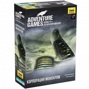 "Зв.8998 Наст. игра ""Adventure Games. Корпорация Монохром""  /5"