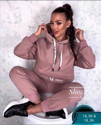 ❤️Хиты продаж! Модный гардероб по привлекательным ценам!❤️ — Спортивные костюмы — Спортивные костюмы