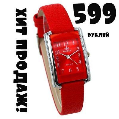 Распродажа! Одежда и аксессуары для всей семьи от 99 рублей! — Часы женские — Часы