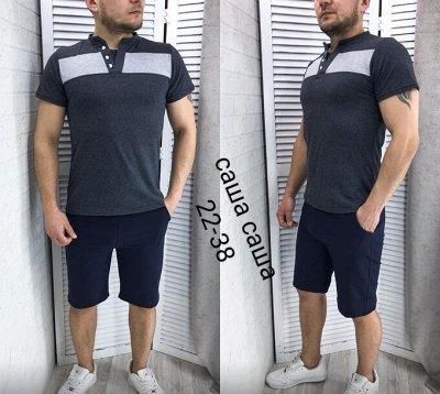 Экономка-68спей купить одежду,пока не закрыли на карантин! — Мужская — Одежда
