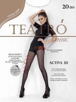 Teatro / Колготки, ACTIVA 20 den, распределённое давление по ноге, поддерживающие шортики