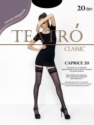 Teatro / Чулки женские, CAPRICE 20 den, изысканные, контурные, капроновые с кружевной резинкой 9 см