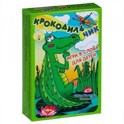 Книжки и одежда детская и взрослая. Все быстро! — Книги, творчество и игрушки — Детская литература