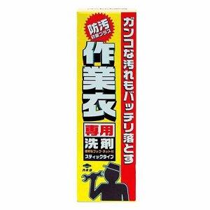 """Мыло хозяйственное для удаления стойких загрязнений с рабочей одежды """"Kaneyo"""""""