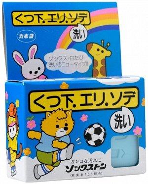 """Мыло хозяйственное для удаления стойких загрязнений с носков и рубашек """"Kaneyo"""", 2*120г"""