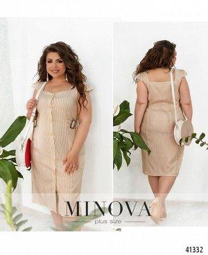 Платье №0137-бежевая-полоска