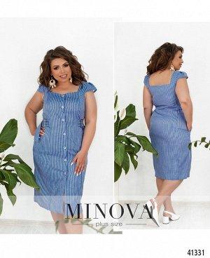 Платье №0137-синяя-полоска