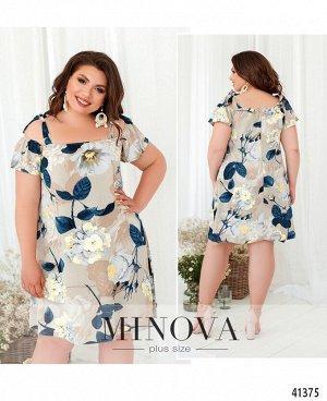 Платье №267Б-синий