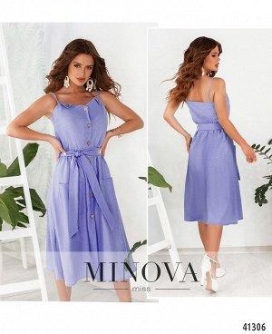 Платье №2009-голубой