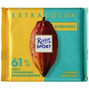 Шоколад Риттер Спорт Темный из Никарагуа 100гр