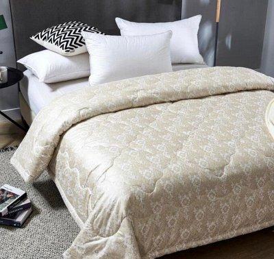Постельное белье премиум класса! Акция на подушки! — Одеяла натуральный шелк  — Двуспальные и евроразмер