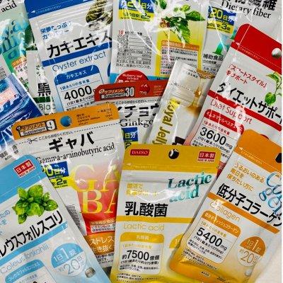 Японские витамины, БАды и вкусняшки! Все хиты в наличии  — Витамины на 20 дней от 139р — Витамины и минералы