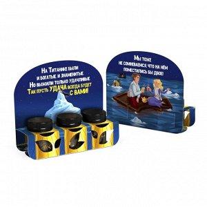 Титаник Кружечкая чая на удачу, а вот с каким вкусом и ароматом - выберет получатель презента. Состав1: цветки гибискуса, изюм, цейлонский черный чай, индийский черный чай, гвоздика, имбирь, бадьян, ч
