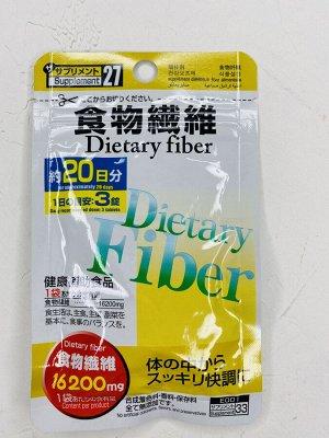 АКЦИЯ!!! Dietary Fiber для похудения