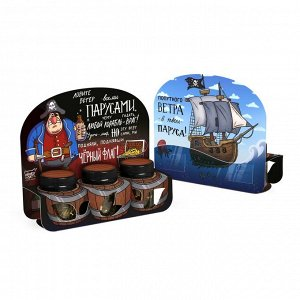 Пиратский Тысяча чертей, какой вкусный чай! Состав1: цветки гибискуса, изюм, цейлонский черный чай, индийский черный чай, гвоздика, имбирь, бадьян, черный перец, цедра апельсина, кусочки яблока. Соста