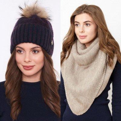 Классные шапки WAG и Paola Bell