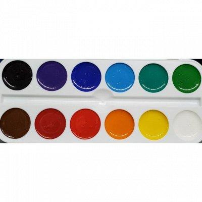 Быстрая канцелярия +💞Маркеры для скетчинга💓 — Краски акварельные — Краски