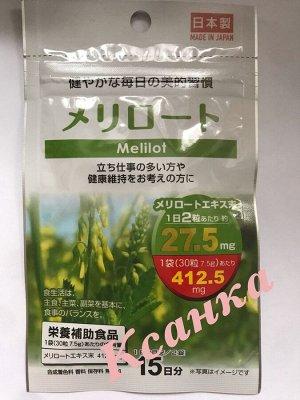 Донник Новинка! Донник (сладкий клевер или донник женский) является лекарственным травянистым растением бобовых культур, богатое ароматическими веществами и особенно Кумарином. Действие Кумарина связа