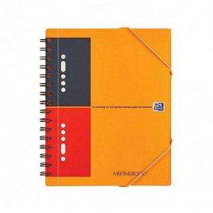 Бизнес-тетрадь OXFORD MEETINGBOOK А5+ 80л лин.папка 3кл,сп,пл.обл...
