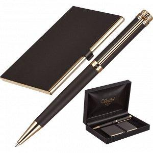 Набор пишущих принадл. VERDIE Ve-6BG ручка+визитница,футляр Тайвань