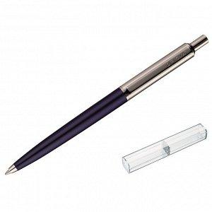 Ручка шариковая DIPLOMAT Equipment blue синий D10542991