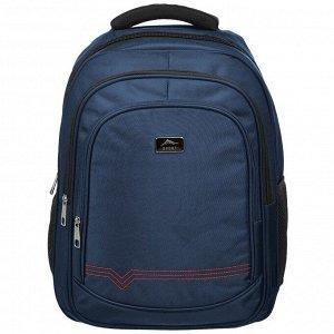 Рюкзак  для старшеклассников синий