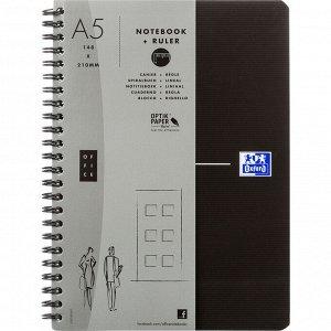 Блокнот OXFORD SMART BLACK А5 90л линейка обложка ламин.карт. 100...