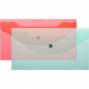 Папка-конверт на кнопке А6 135x250мм,Attache 180мкм, ассорти, 10ш...