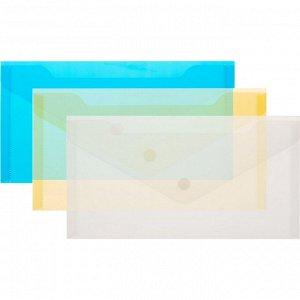 Папка-конверт на кнопке С6 224x119мм, 180мкм, Attache ассорти, 10...