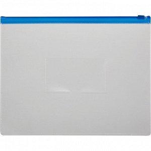 Папка-конверт на молнии 228х335 синий