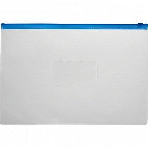 Папка-конверт на молнии А5 синий
