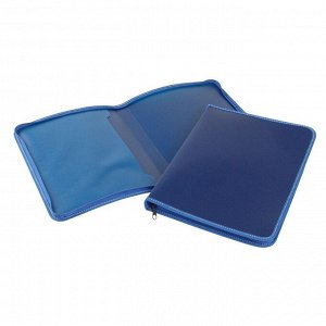 Папка-конверт на молнии с 3-х сторон пластиковая,внутр.карман,синяя
