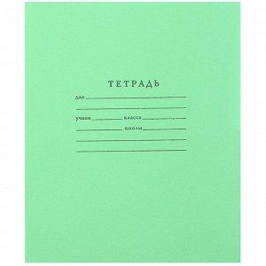 Тетрадь школьная А5,12л,крупная клетка,10шт/уп зелёная Брянск