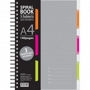 Тетрадь 140л,кл,А4,SPIRAL BOOK Серый,евроспир,обл.пласт,раздел.84...