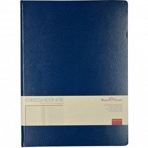 Ежедневник недатированный A4, 160л, MEGAPOLIS синий 3-026/01