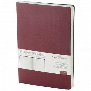 Ежедневник недатированный А5, 136л, MEGAPOLIS FLEX бордовый 3-531...