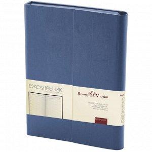 Ежедневник недатированный А5, 176л, с магн. клапаном, WALTZ, сини...