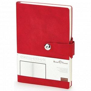 Ежедневник недатированный А5,147х212мм,136л, PRIMAVERA красный 3-...