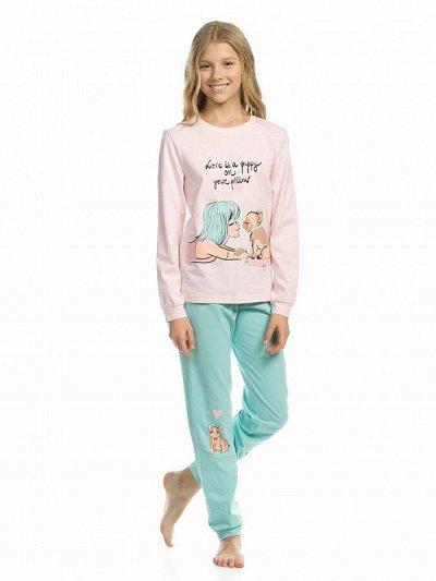 PELICAN! Мгновенная раздача! — Белье и пижамы для девочек — Комплекты белья