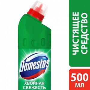 DOMESTOS (ДОМЕСТОС) Чистящее средство для унитаза Хвойная свежесть 24 часа, 500 мл (*28/67046726)