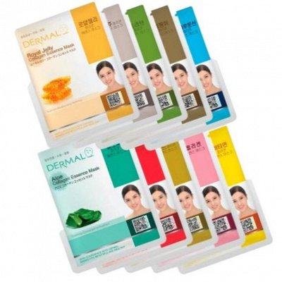 Распродажа корейских масок Dermal -В Наличии !