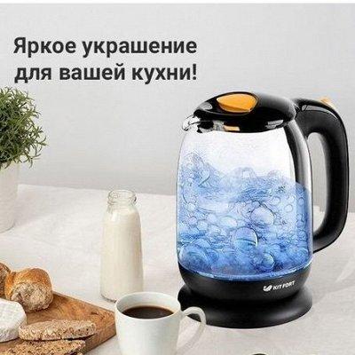 TV-Хиты! 📺 🥞 Все нужное на кухню и в дом!🍩🍕 — Чайники Sokany — Электрические чайники и термопоты