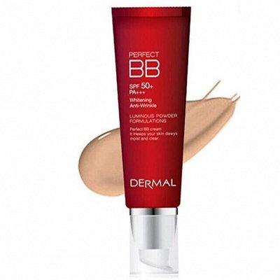Распродажа корейских масок Dermal -2 В Наличии !  — Dermal Perfect BB Крем (SPF 50+) 50мл-Рекомендую — Для лица