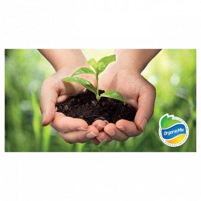 Органик микс - натуральные удобрения нового поколения