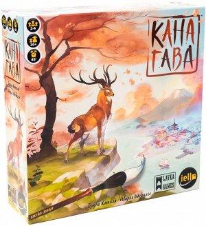 Настольная игра Канагава