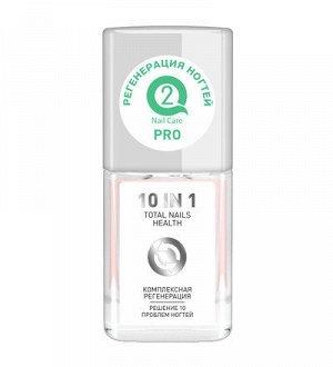 AV New Q2 PRO 06 Комплексное восстановление 10 IN ONE 8мл