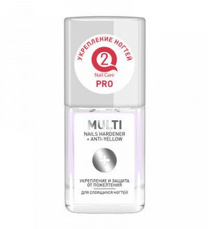 AV New Q2 PRO 03 Мультиактивный укрепитель MULTI 8мл