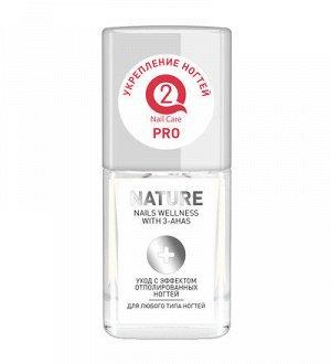 AV New Q2 PRO 04 Укрепитель с AHA-кислотами NATURE 8мл