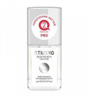 AV New Q2 PRO 01 Укрепитель с кальцием STRONG 8мл